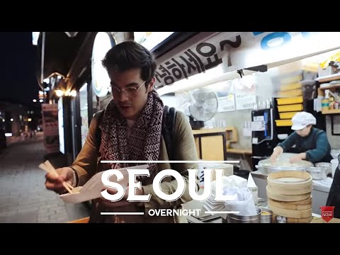 Xxx Mp4 Best Things To Do In Seoul Overnight City Guide 3gp Sex