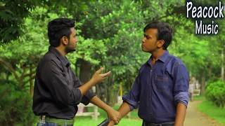 Tor Lagi Re | Bangla Music Video 2016 | by F A Sumon | S.M Tv