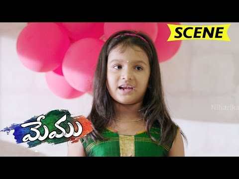 Xxx Mp4 Baby Vaishnavi Welcomes Guest With Rhymes And Song Comedy Scene Memu Movie Scenes 3gp Sex