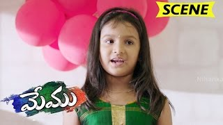 Baby Vaishnavi Welcomes Guest With Rhymes And Song - Comedy Scene - Memu Movie Scenes