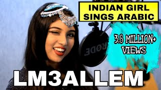 LM3ALLEM- Arabic/Hindi/English (Indian special Cover by- Srushti Barlewar)