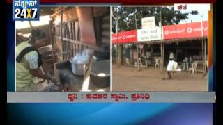 Mangala Muki's Dhaba in Chithradurgh Highway - Suvarna news