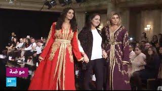 القفطان المغربي.. رمز التراث والأفراح الحاضر دائما
