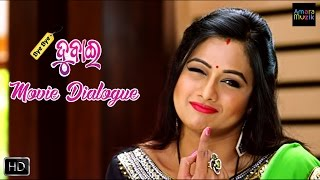 Ummmm... Umm | Scene | Bye Bye Dubai | Odia Movie | Buddhadithya | Archita Sahu