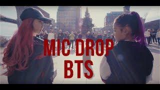 [KPOP IN PUBLIC CHALLENGE NYC] MIC DROP I BTS (방탄소년단) by I LOVE DANCE KIDS