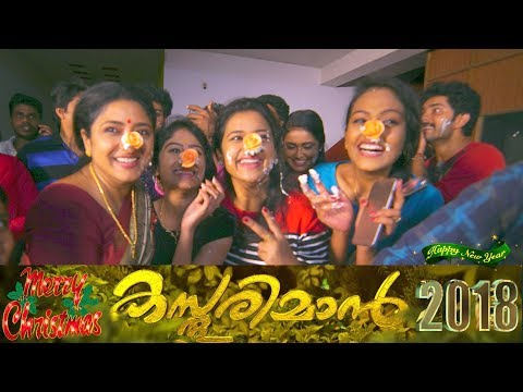 Xxx Mp4 Kasthooriman Serial Celebration Christmas And Happy New Year 2018 Praveena 3gp Sex