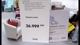 IKEA SA CENAMA