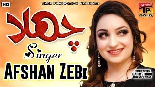 Challa, Afshan Zebi