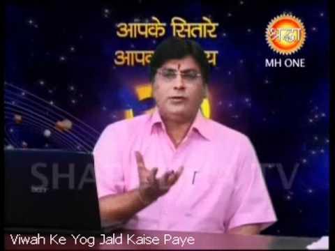 Shadi Mein Deri Ho Rahi Ho (Upaye) # Super Popular Video    Acharya Joginder Ji