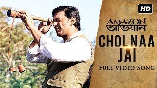 Chol Naa Jai ( চল না যাই ) | Amazon Obhijaan | Dev | Arijit Singh | Indraadip | SVF  Music