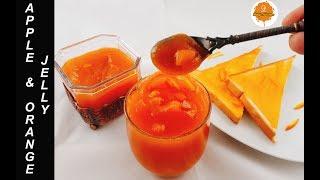 আপেল ও কমলার জেলি (জেলিটিন ছাড়া) || Apple and Orange Jelly || Mixed Fruits Jam (Without gelatin)