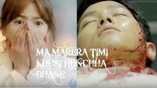 Ma Marera Timi   Sabin Limbu  Remix Song By GBS MAGAR