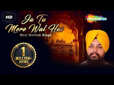 Xxx Mp4 Ja Tu Mere Wal Hai Bhai Mehtab Singh Jalandhar Wale 3gp Sex