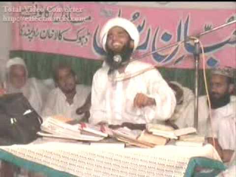Tokay wali sarkar Mufti Muhammad Yousaf Rizvi from Lahore P15