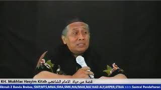 Penjelasan abah Mukhlas tentang mimpi_PP Al-Hikmah 2 Bumiayu Brebes