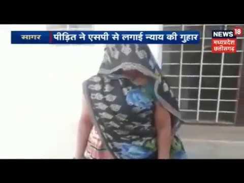 Xxx Mp4 Police Walo Ne Kiya Rep Sex With A Girl MsNews 3gp Sex