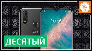 ZTE Blade V10 - Почти голый Андроид