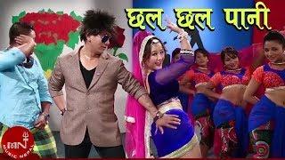 New Nepali Hot Lok dohori Song || Chhal Chhal Pani || Ramji Khand/Sita K.C | ASHISH MUSIC 2015