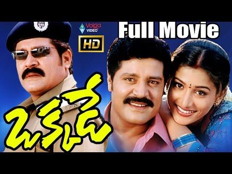 Xxx Mp4 Okkade Telugu Full Movie Srihari Santoshi 3gp Sex
