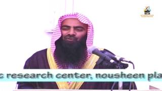 Laal Shahbaz Qalandar ki Darga Ka Hajj By Shk Tauseef Ur Rehman
