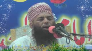 Shahadat e Usman R.A by Qari Muhammad Yaqoob Faisalabadi | Lahore | 01-10-2016 [Full HD | 1080p]