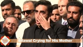 Bilawal Bhutto Crying On Benazir Bhutto Shaheed