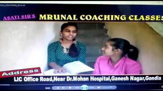 Asati 'S Mrunal coaching class Gondia