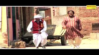 शेठ का कर्जा | Sheth Ka Karja | New Funny Comedy | New Dehati Funny Comedy New 2017