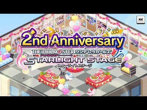 Xxx Mp4 【デレステ】Im S CGSS 2nd Anniversary Countdown Subbed 3gp Sex