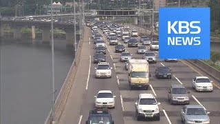Diesel Vehicles / KBS뉴스(News)
