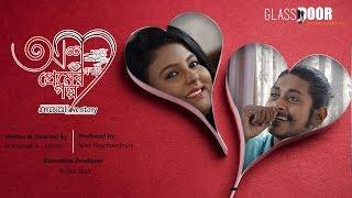 ALPO EKTU PREMER GALPO | A MUSICAL LOVE STORY | Rabindranath Tegore Song | Music Video