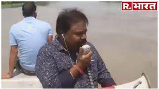 खतरे में दिल्ली: निचले इलाकों में अलर्ट जारी- R.भारत की टीम ने मौके पर पहुंच लिया स्थिति का जायज़ा