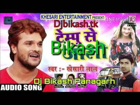 Xxx Mp4 2018 Hit Song Tampu Se Nahiyar Chal Jaib Kheshari Lal Aarkesta Song Dj Bikash Panagarh 3gp Sex