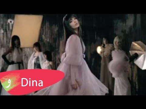 Xxx Mp4 Dina Hayek Jarib Al Ghira Official Clip دينا حايك جرب الغيرة 3gp Sex