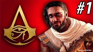 ASSASSIN'S CREED ORIGINS (2017) A NEW BEGINNING Gameplay Walkthrough in Hindi - Part 1