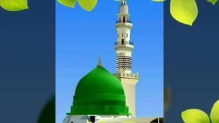 Kaash dehleez e Muhammad pe by Summaya Shafaat