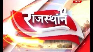 A1 Rajasthan | 3 March 2017 | A1 TV News