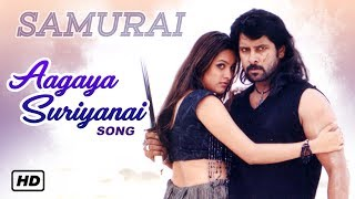 Vikram Hit Songs | Aagaya Suriyanai Song | Samurai Tamil Movie | Vikram | Anita | Harris Jayaraj