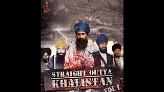 RARE FOOTAGE  |  OFFICIAL PROMO 2 | STRAIGHT OUTTA KHALISTAN | TIME PRODUCTIONS | DHARAMSEVA RECORDS