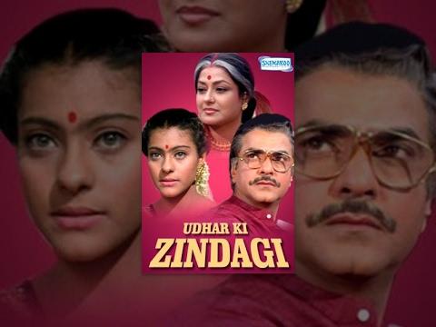 Xxx Mp4 Udhar Ki Zindagi Hindi Full Movies Jeetendra Moushumi Chatterjee Kajol Superhit Movie 3gp Sex