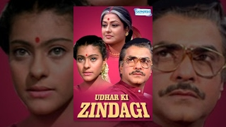 Udhar Ki Zindagi - Hindi Full Movies - Jeetendra - Moushumi Chatterjee - Kajol - Superhit Movie