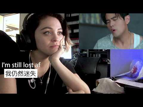 Jay Chou - If You Don't Love Me, It's Fine【周杰倫  - 不愛我就拉倒 】Official MV: REACTING AT WORK mp3
