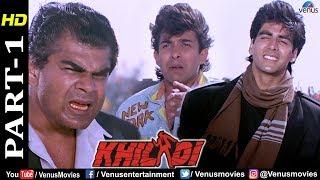 Khiladi - Part 1 | Akshay Kumar | Deepak Tijori | Shakti Kapoor | Superhit Bollywood Movies