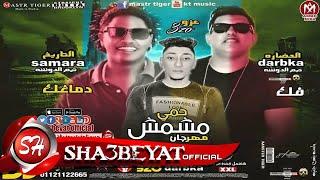 shapyat
