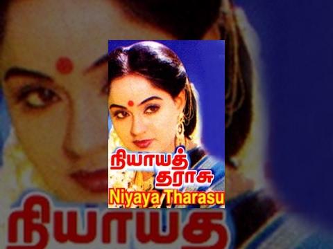 Niyaya Tharasu