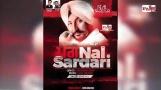PAGG NAL SARDARI | OFFICIAL AUDIO | RAAG Productions | Latest Punjabi Song 2016