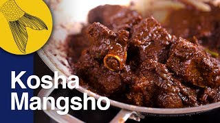 Mutton Kosha Bengali Recipe | Kasha Mangsho | Bengali Slow Cooked Mutton Curry | Kali Pujo Special