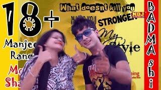 Mohit Sharma New Haryanvi Song Yaar Tera Mara Pada