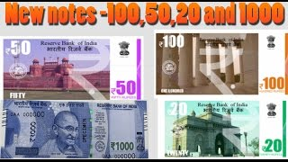 All new currency to be issued soon | RBI | new notes of 1000, 100, 50, 20