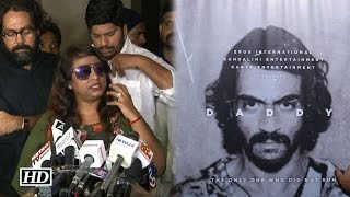 Arun Gawli's Daughter Geeta Gawli REACTS on DADDY TEASER